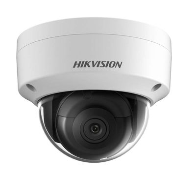 Hikvision EasyIP 3.0 4MP H.265 Dome valvontakamera
